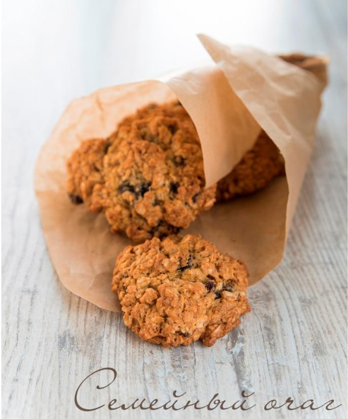 рецепт овсяного печенья, печенье из геркулеса, печенье с изюмом
