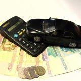 семейный бюджет, домашняя бухгалтерия