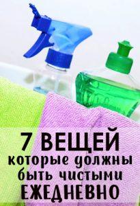 какие вещи нужно стирать каждый день