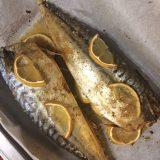 как приготовить скумбрию в духовке