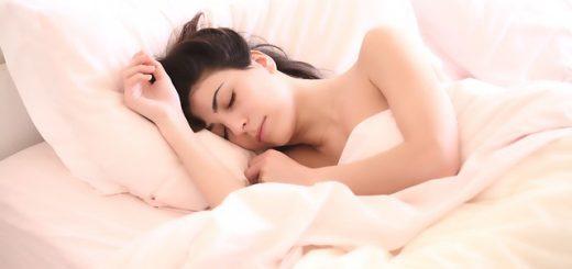 как высыпаться