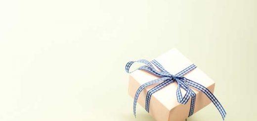 что подарить на день рождения мужчине